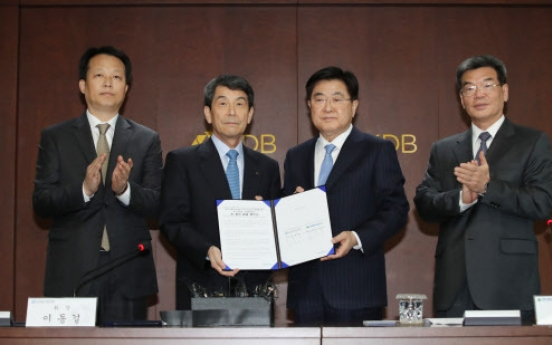 HHI strikes deal with KDB to take over DSME