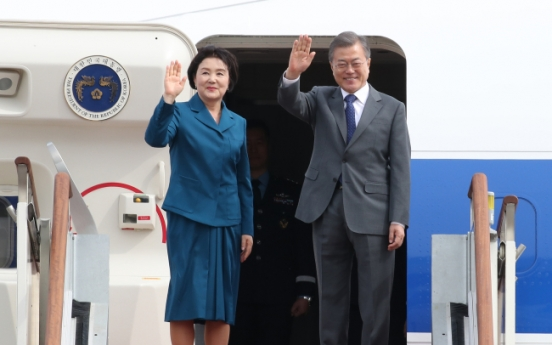 Moon kicks off tour of 3 Southeast Asian nations