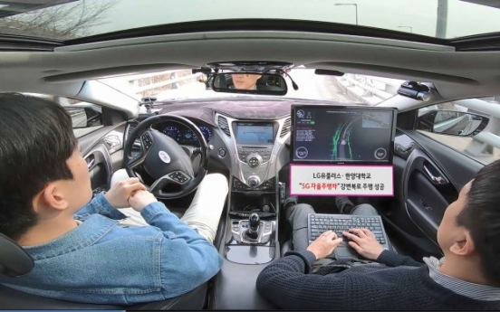 5G-powered autonomous vehicle drives through Seoul