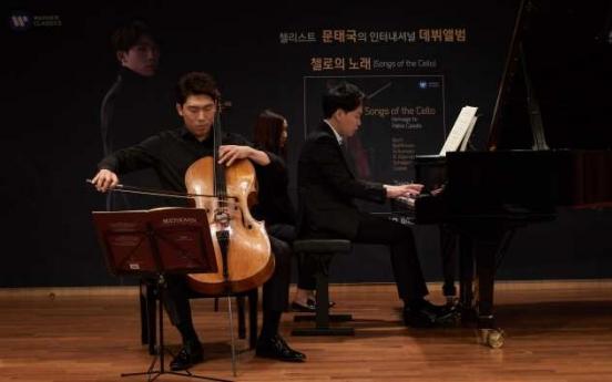 Cellist Mun Tae-guk pays homage to Pablo Casals with new album