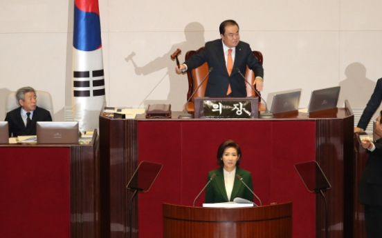 [Newsmaker] Moon's office protests opposition party whip's derision of president