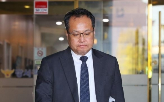 Tech CEO Song Myong-bin found dead ahead of court appearance
