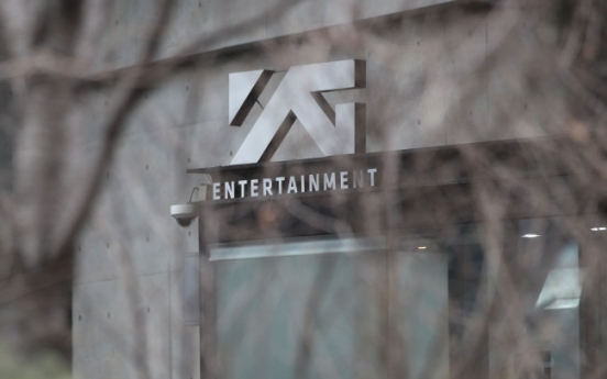 YG ends contract with BIGBANG's Seungri in wake of scandal
