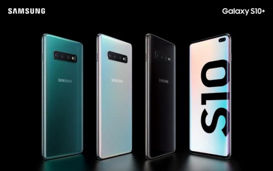 Galaxy S10 shipments to be 20 million in H1