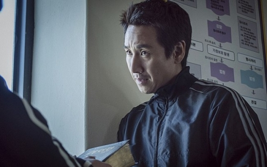 [Herald Review] 'Jo Pil-ho: The Dawning Rage' is enraging
