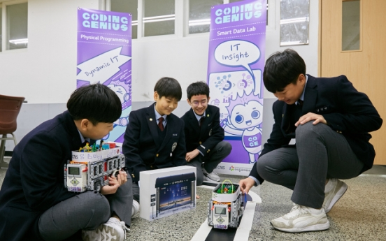LG CNS introduces coding initiative for Korean teens