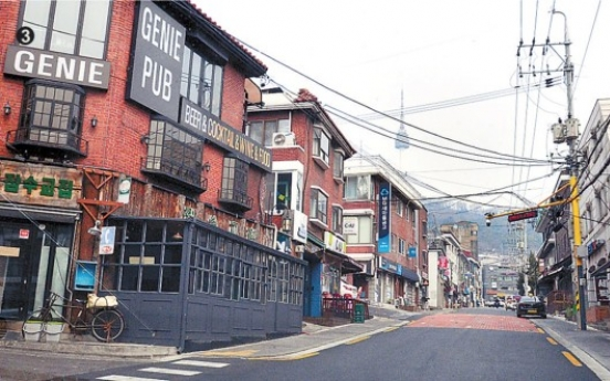 [Weekender] Itaewon's identity wanes in the wake of gentrification