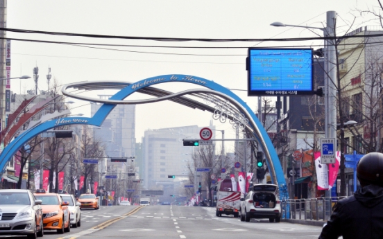 [Weekender] Yongsan redevelopment weighs on Itaewon's future