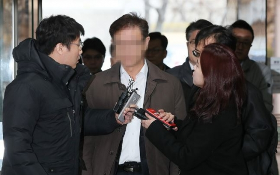 [Newsmaker] SK Chemicals executive arrested in humidifier sterilizer scandal