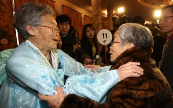 S. Korea, US relieve sanctions for video reunion of separated Korean families