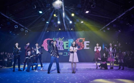 Musical 'Grease' takes over catwalk at Fashion Kode with '50s mood
