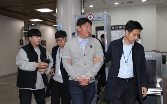 [Newsmaker] Police officer booked for alleged role in snowballing scandal involving K-pop stars