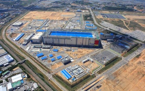 Samsung's 2nd Pyeongtaek memory fab likely to start operation early next year