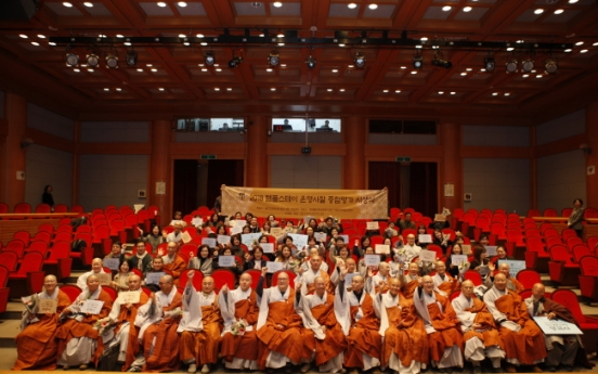 52 temples recognized for excellent templestay programs