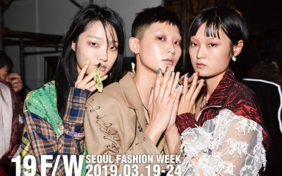 Fashion is in the air: 2019 F/W Seoul Fashion Week kicks off