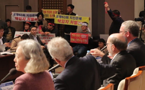 [Newsmaker] 2017 Pohang earthquake probably caused by geothermal plant