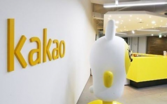 Kakao expands into tourism industry after acquiring Tidesquare
