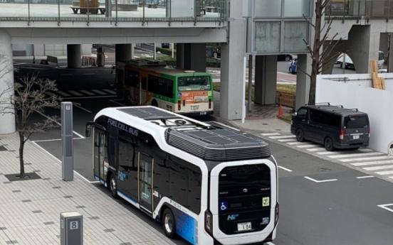 [Hydrogen Korea] Japan paves way for hydrogen future, but public unconvinced