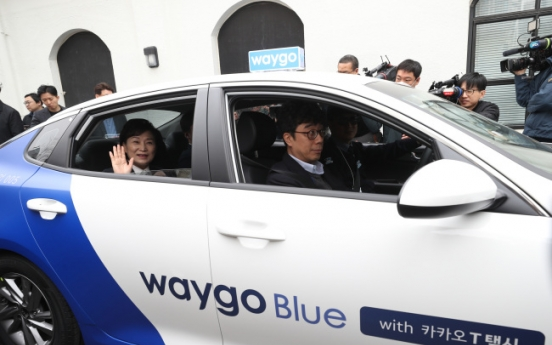 [Photo news] New taxi service launched