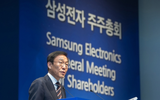 Samsung vows 5G and AI lead, shareholders lambast low stock price