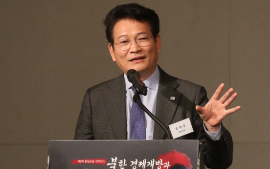 Korea-US defense costs not 'free money' for US-Mexico border wall: lawmaker