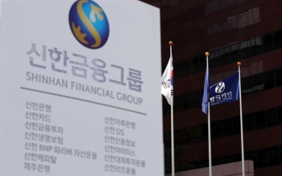 Shinhan drops out of internet-only bank consortium led by Viva Republica