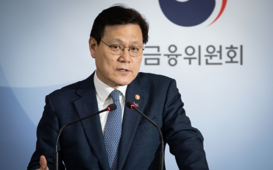 S. Korea to provide loans worth 100 tln won to innovative firms, SMEs