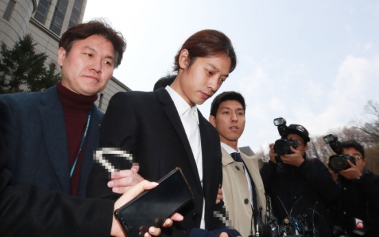 [Newsmaker] Singer Jung Joon-young admits to sex video charges before arrest warrant hearing