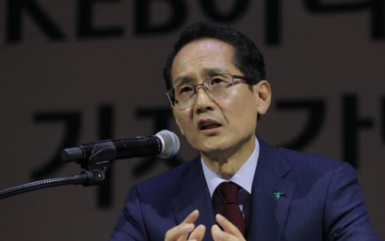 KEB Hana Bank's new CEO pledges digitalization, globalization as core mission