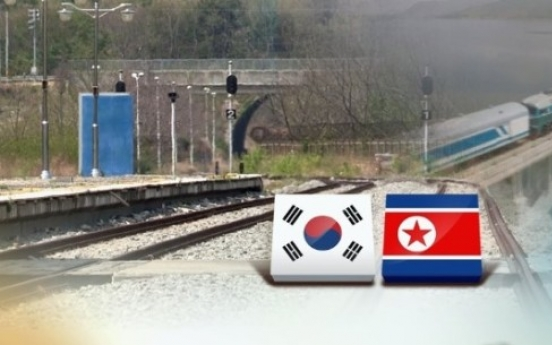 Diplomatic thaw prompted active inter-Korean exchanges in 2018: ministry