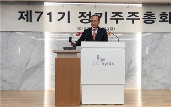 SK hynix chief vows to strengthen fundamentals, raise chip yield rate