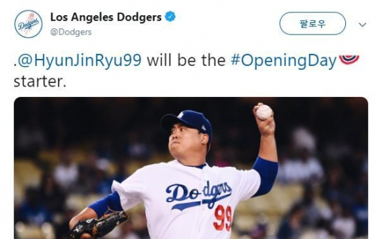 Ryu Hyun-jin named Dodgers' Opening Day starter
