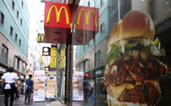 가장 오래된 식당 상표는 '우래옥'…외국 상표는 '맥도날드'