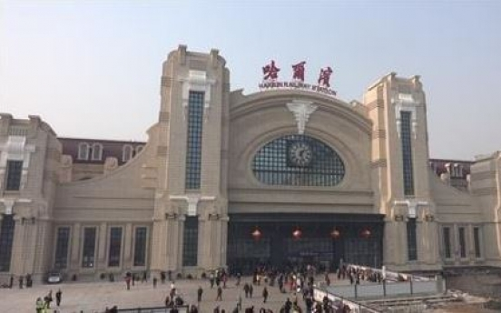 China to reopen Ahn Jung-geun memorial hall at Harbin Station: source
