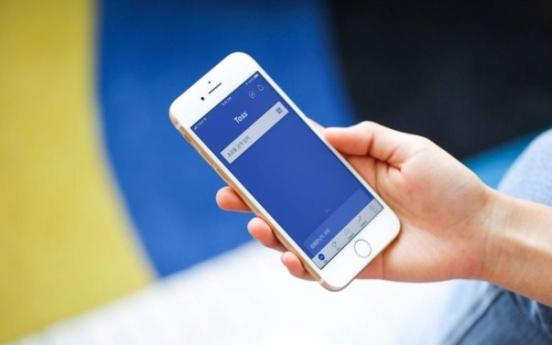 Viva Republica finalizes consortium for internet-only Toss Bank