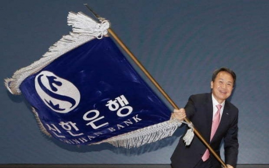 Shinhan Bank's new CEO pledges two-track globalization strategy