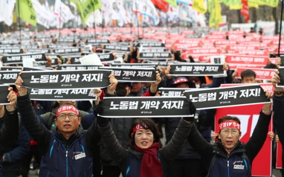 [Newsmaker] KCTU stages protest urging approval of key ILO conventions