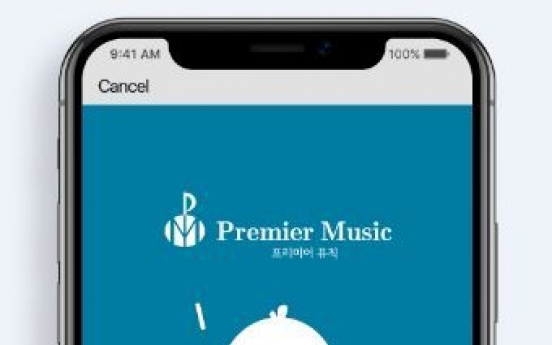 Premier Music launches application for music learners