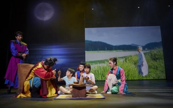 National Gugak Center seeks to balance tradition, change