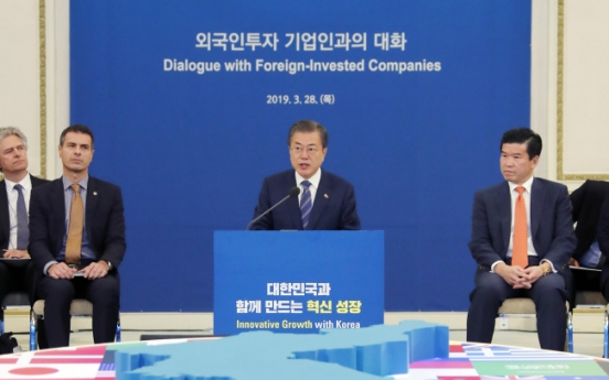 Moon pledges to aid foreign firms' operations in Korea