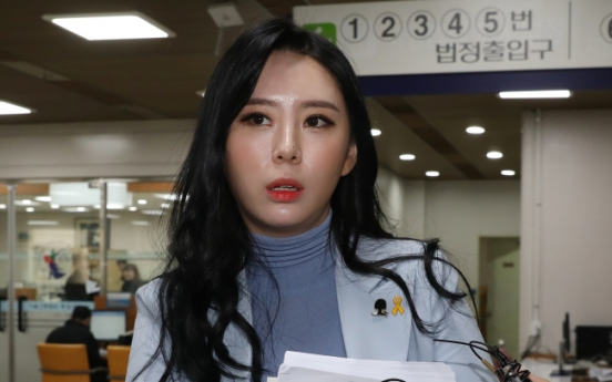 Colleague of late actress Jang Ja-yeon calls for stronger police protection