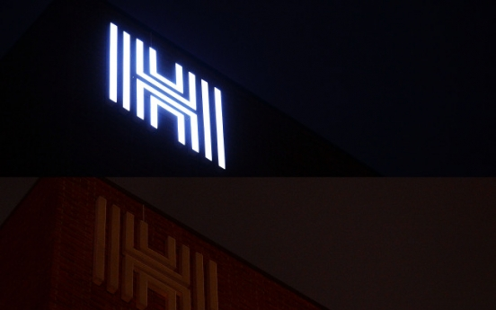 Herald Corp. goes dark for 2019 Earth Hour