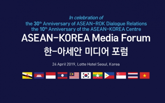 [Diplomatic circuit] ASEAN-Korea Media Forum to be held April 24