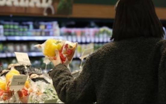 S. Korea's consumer price growth hits nearly 20-year low in March