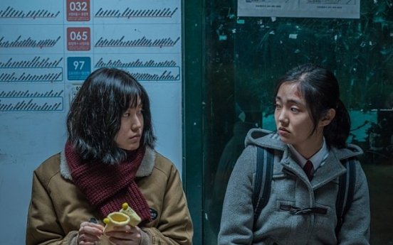 [Herald Review] 'Another Child' marks successful directorial debut of Kim Yoon-seok