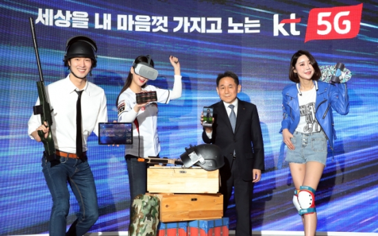 5G competition heats up as KT launches unlimited data plan