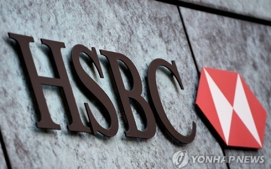 Korean branches of foreign banks see 27% hike in 2018 net profit