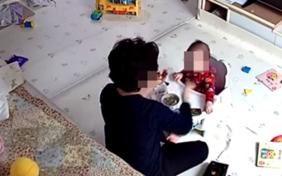 Police investigate babysitter over alleged abuse of 14-month-old