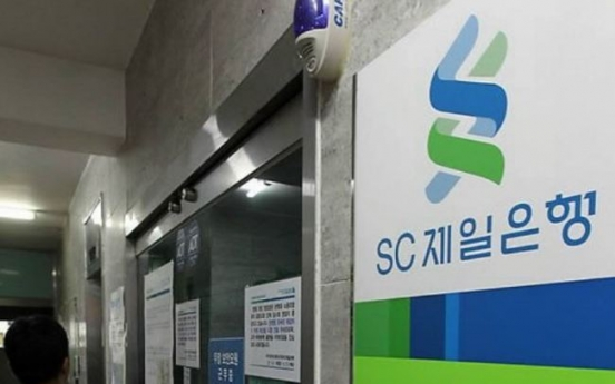 [News Focus] Inside the 'excessive dividends' controversy plaguing foreign banks in Korea