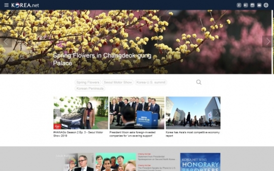 Government revamps Korea promotional website